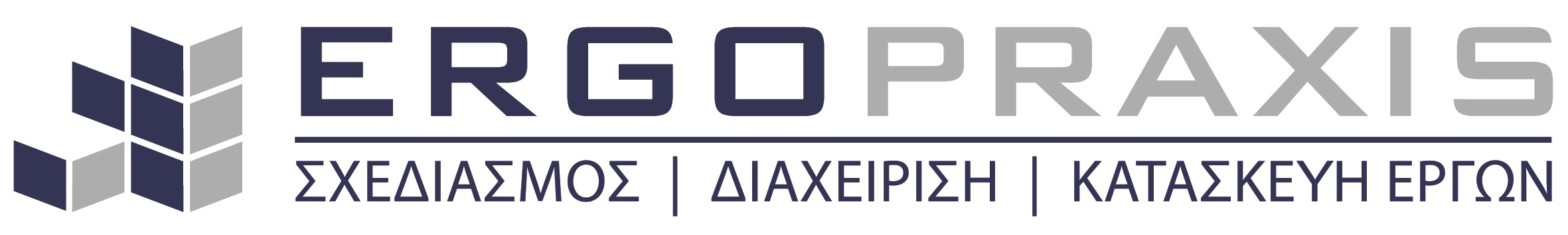 ERGOPRAXIS