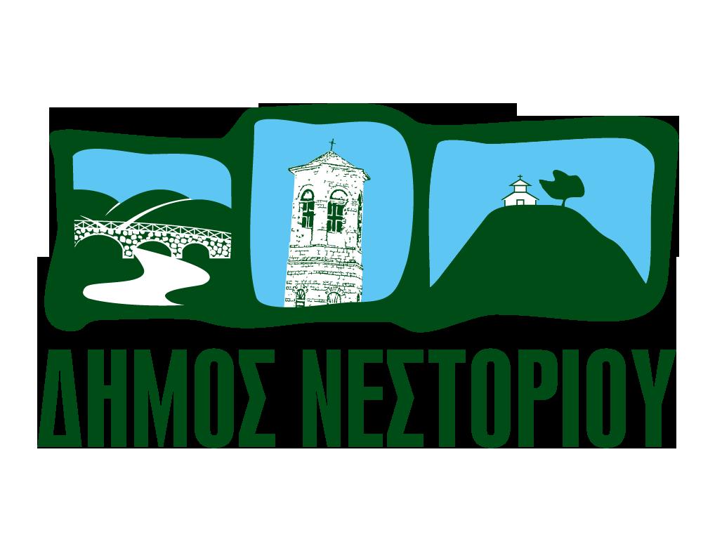 MUNICIPALITY OF NESTORIO