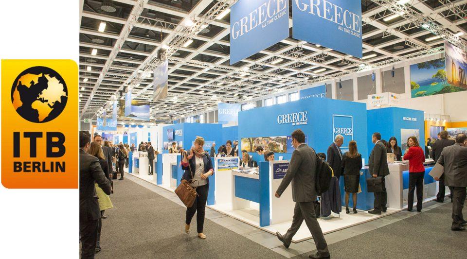 Η 4η Greek Tourism Expo 2017 στο Βερολίνο