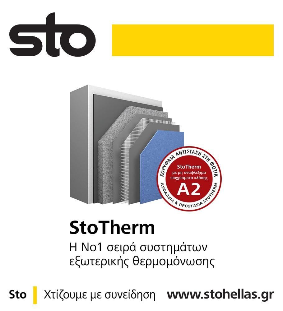 StoTherm