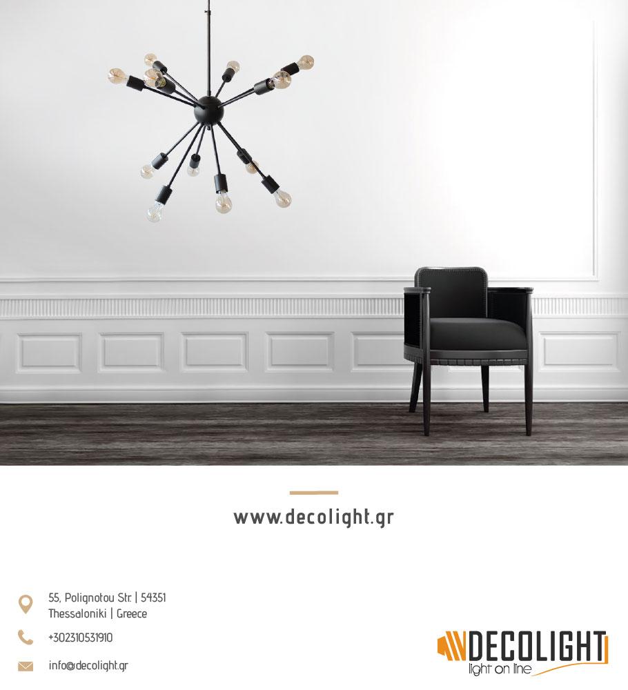 decolight-big