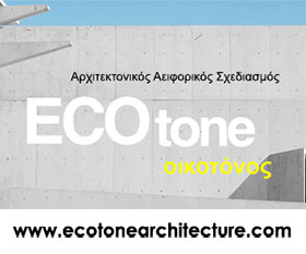 ecotone-small