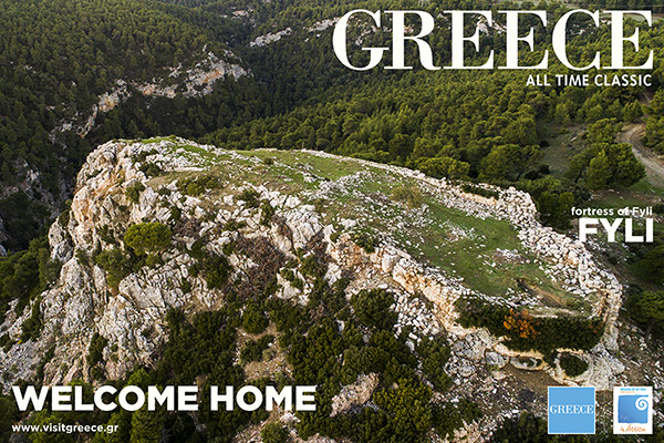 Athens International Tourism Expo - aite.gr