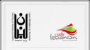 LEBANON MINISTRY
