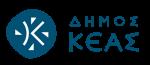 dimos_keas_logo-1