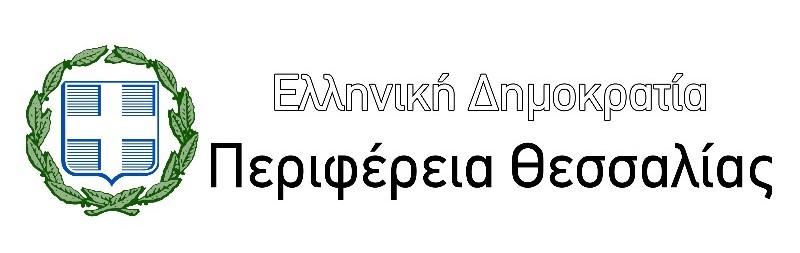 perifereia-thessalias-logo