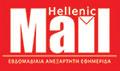 hellenic-mail-logo