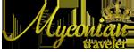 myconiantraveler