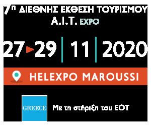 AITE2020